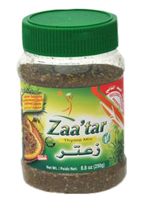 Thym libanais zaatar boite 250gr roi de bretagne for Plante zaatar